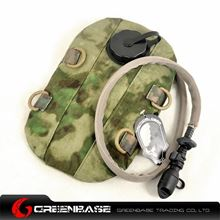 图片 TMC1937 EG New 1.75L Hydration Pouch AT-FG GB10155